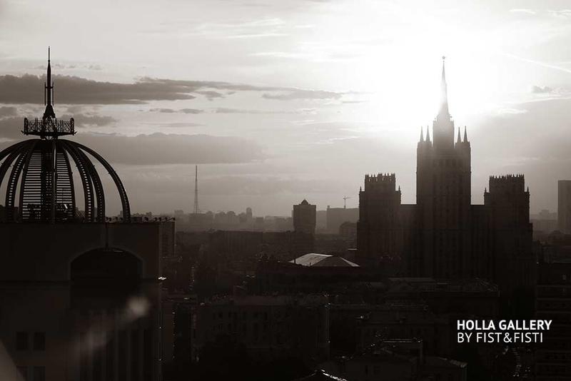 Высотка на Баррикадной на фоне заката, панорама Москвы