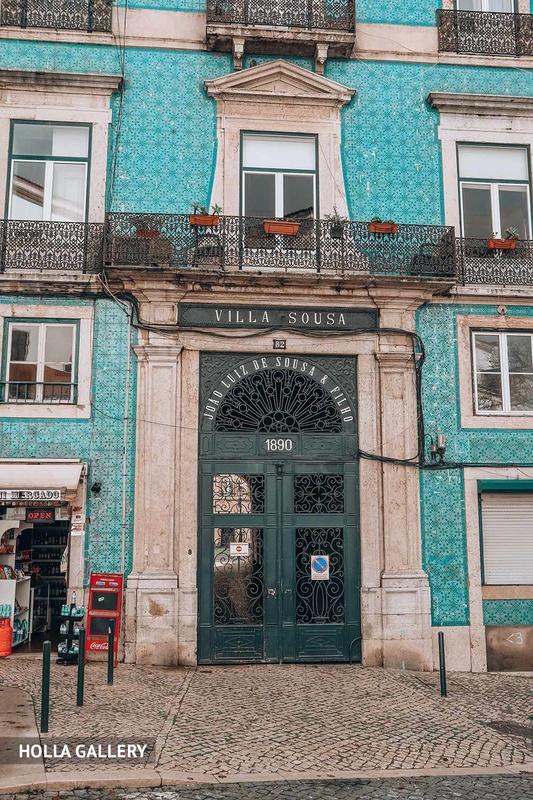 Входные двери Виллы Соуза
