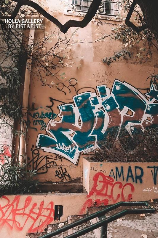 Граффити среди каменных джунглей Лиссабона.