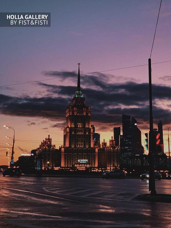 Отель Radisson, Москва, гостиница Украина, Москва-Сити