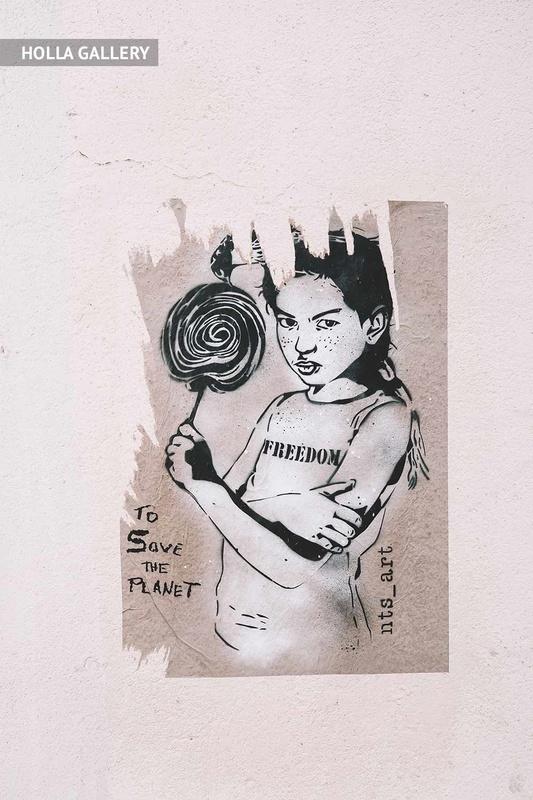 Граффити с призывом в Лиссабоне